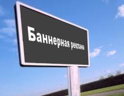 БЕСПЛАТНОЕ СОЗДАНИЕ БАННЕРОВ