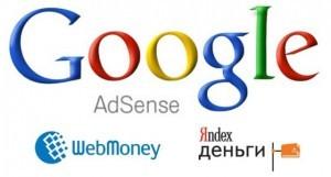 Заработай на своём блоге с Google Adsense.