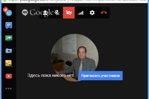 Онлайн-конференции, вебинары в YouTube