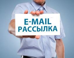 Как искать рассылки для подписчиков