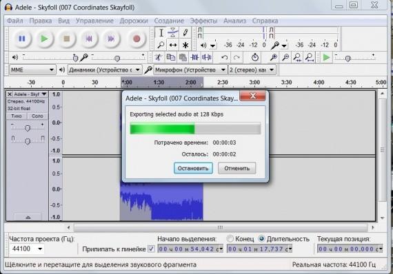 Создание аудио файла в программе Audacity