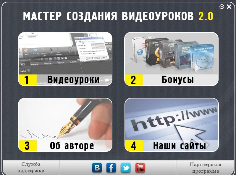 Видео курс А. Куприянова