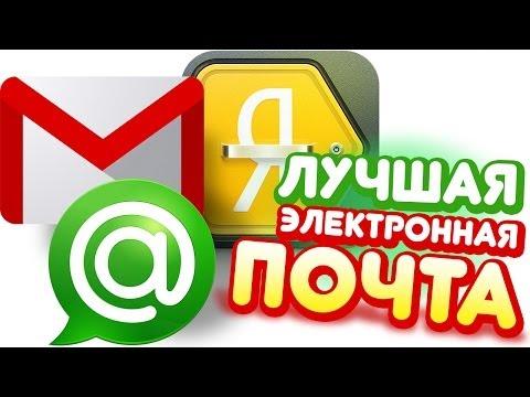 Как закрыть доступ к почтовому ящику нежелательной корреспонденции