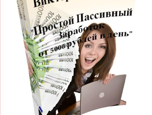 Виктория Царёва, видео инструкция