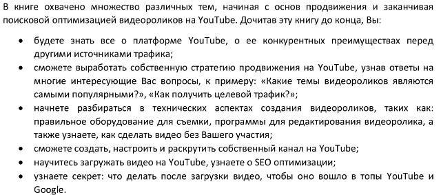 Цитата из книги Тимура Тажетдинова