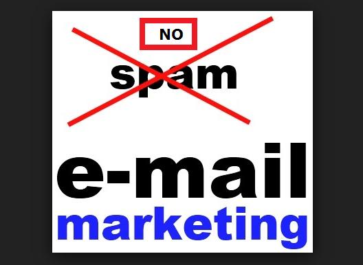 Нет спаму в e-mail marketing