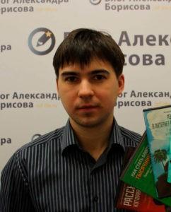 Александр Борисов, автор многих видео-курсов по созданию сайтов и блогов