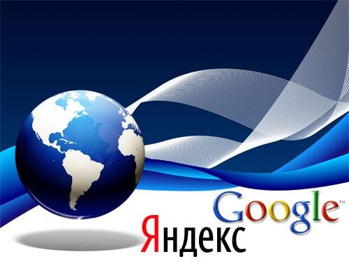 Как вывести сайт в Топ-1 поисковой выдачи Google и Yandex